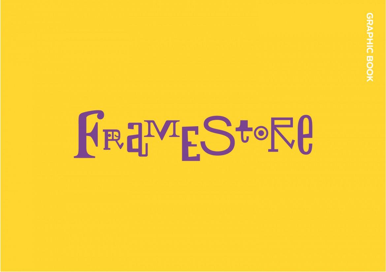 Mariscal's full Framestore logo